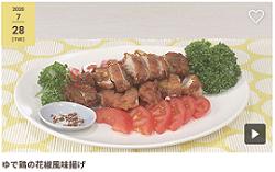 キユーピー3分クッキングで、デカい鶏もも肉を一度茹でてから揚げてたよ