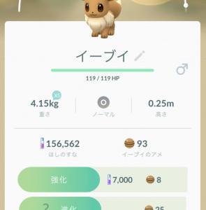 ポケモンGO 今日初ポケモン(・o・)