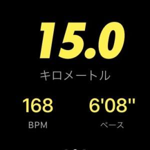 15キロ走ったぞぉ