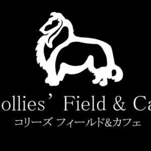 コリーズフィールド&カフェにポチをお願いします!