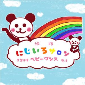 """""""【イベント】赤ちゃんが主役!はいはいレース"""""""