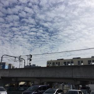 【つぶやき】晴天ーー