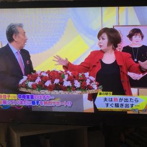【つぶやき】昨日の上沼恵美子さんの番組が直ぐ記事に上がってました