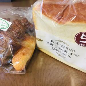 【にじいろサロンのこと】とっても美味しい頂き物のパン