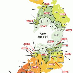 ☆サービス提供エリア拡大のお知らせ☆