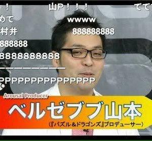 【衝撃】パズドラ最後の日!?緊急事態キタ━━━━(゚∀゚)━━━━ッ!!【冬到来】