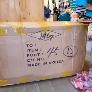 韓国より荷物到着~新作レインボーが入荷‼️