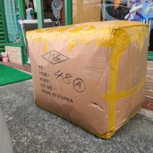 巨大なパッキン来たし。