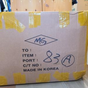 韓国から到着ニダ。