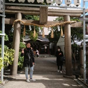 サムハラ神社〰️