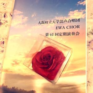 【クレイフラワー】赤いバラのサプライズ♪