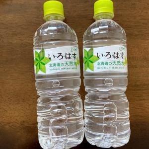0円で備蓄水 確保します!!