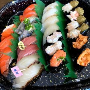 父の日はお寿司!!ついでにポン活もね♪