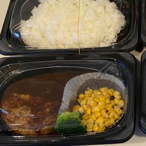 ポケオで夕食ラックラク☆ココスのハンバーグ!!