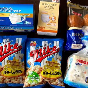 ファミペイで半額キャンペーン☆今日までのドラッグストアでお買い物〜