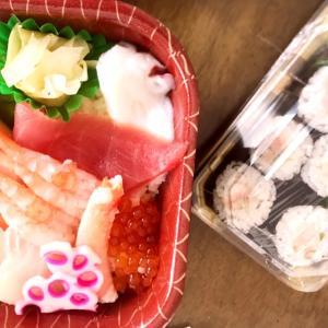 お昼はLINEデリマでお得にお寿司〜