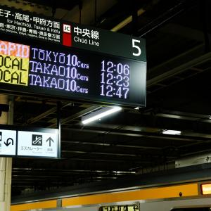 TOKYOとTAKAO