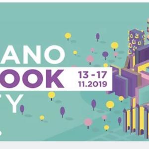 BookCity Milano 2019 〜 語彙の旅