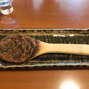 至福の時 ~ 冷酒と蕎麦焼き味噌