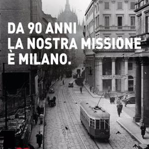 ATM 開設90周年記念