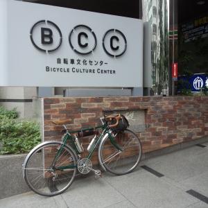 BCCでお勉強 旅行用の自転車