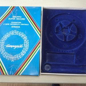 カンパニョーロ レコード クランクセットボックス