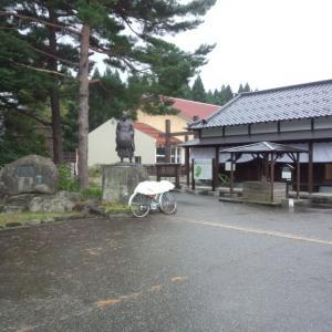 バスルームでお勉強 江戸時代の街道と宿場