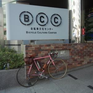 BCCでお勉強 ルネエルスの本