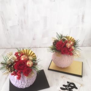 12月レッスンのお知らせ(お正月のお花)