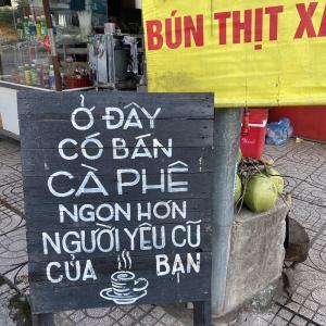 ローカル朝ごはん@ベトナム