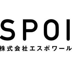 東京都江戸川区江戸川に訪問介護事業所OPEN!!