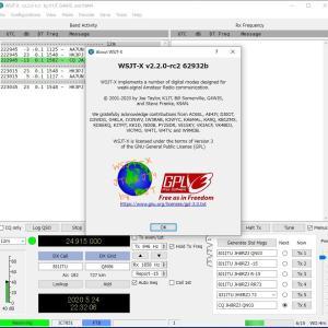 【速報】WSJT-X v2.2.0-rc2 リリースと周波数追加へ!