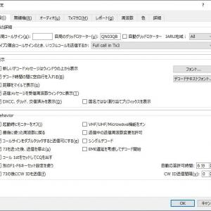 【備忘録】WSJT-X v2.2.0 設定 日本語バージョン