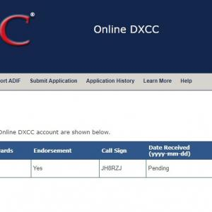 Online DXCC 申請中です