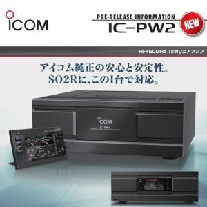 IC-PW2 に使われる LDMOS は?