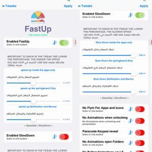 FastUp 1.0.7 アニメーションをスピードアップする