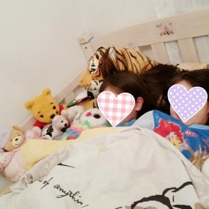 1つのベッドで