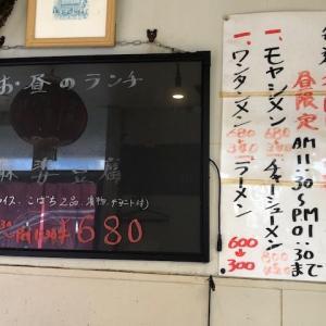 涌井5勝目
