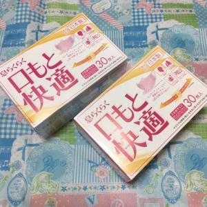 超立体在庫有!!!&★やっと買えた日本製のマスク★