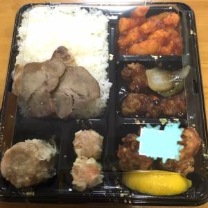★551蓬莱のお弁当★