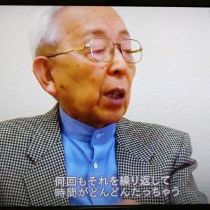 NHKテレビで長谷川先生が・・・
