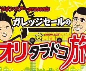 本日です(^^)千葉テレビ 杉山フルーツ