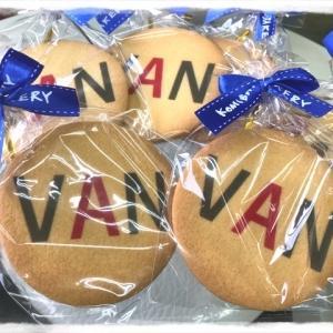 「VAN」のクッキー