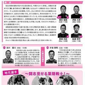 次回たけお競輪FⅡ タケマルナイトレース「オッズパーク杯」PR動画が公開されました。