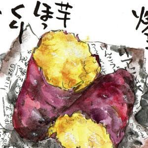 マミズマミーの焼芋日和①・焼き芋
