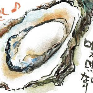 マミズマミーの冬日和・牡蠣