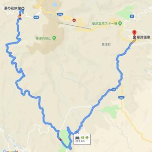 R292 志賀草津高原ルートの通行止めが解除されてました!