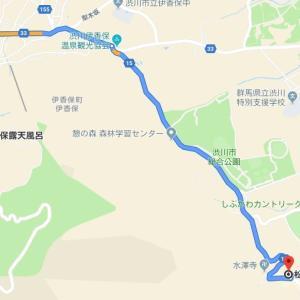 水沢うどんと赤城自然園と永井食堂と道の駅 こもち