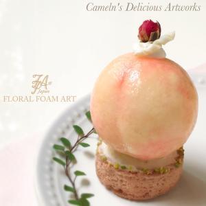 まるごと桃のホワイトチョコレートタルト