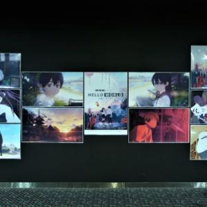 青森コロナシネマワールドにて『HELLO WARLD』を見て来た。